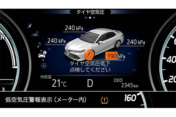 carlineup_camry_performance_9