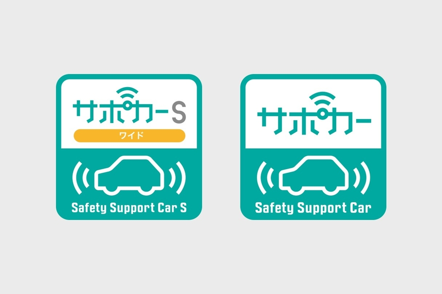 jpntaxi_safety_icon01
